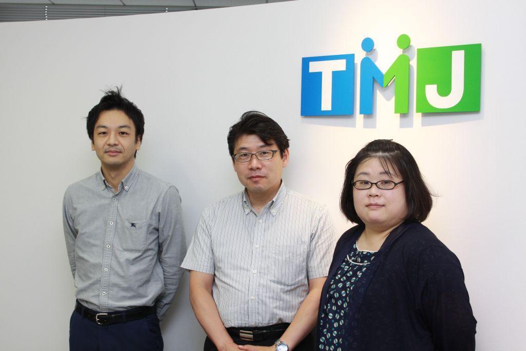 株式会社 TMJ 様の担当者画像