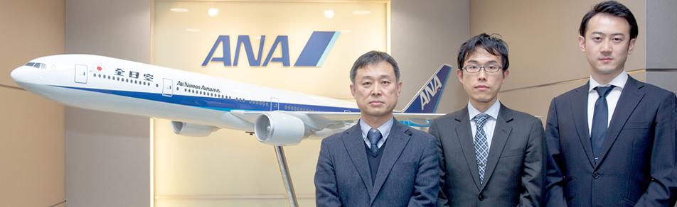 全日本空輸株式会社様の担当者画像