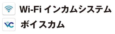 flat_jirei_rogo.JPG