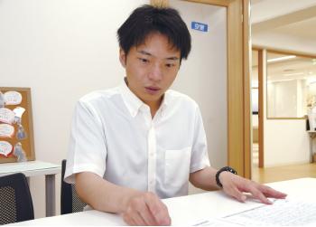 学校法人倉橋学園 キラリ高等学校 後藤良太教諭