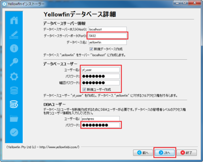 Yellowfin Install9
