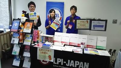LPI-Japan様ブースの様子