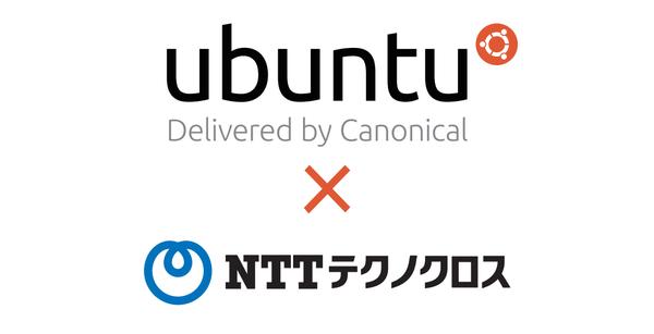 ubuntu_x_ntttx.png