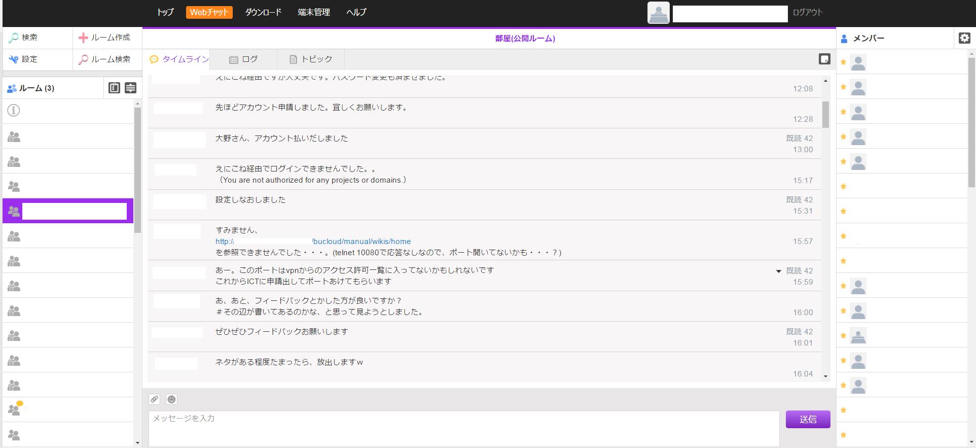 https://www.ntt-tx.co.jp/column/csicloud/topiic2.png
