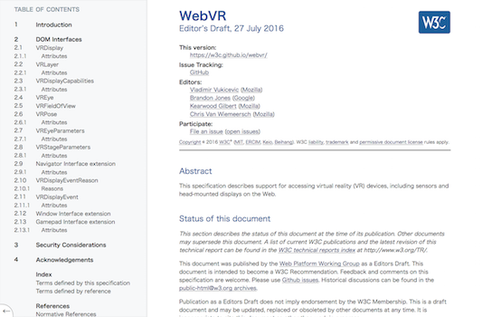 WebVR仕様