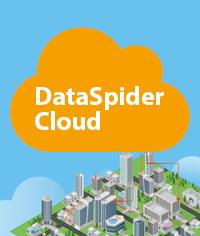 DataSpider Cloud担当