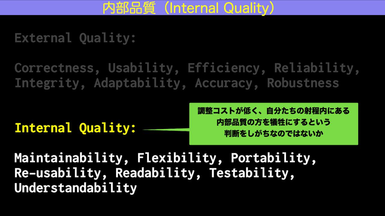 internalquality