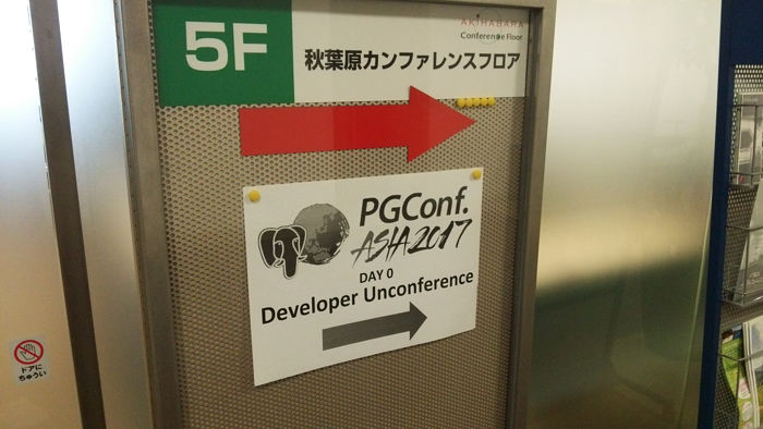 PGConf.Asia 2017レポート