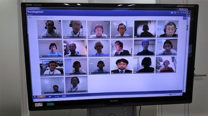 会議室参加者は20人