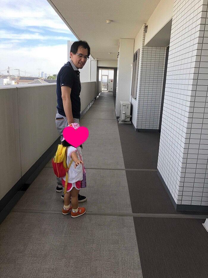 朝、娘さんを保育園まで送ってから、会議に参加した人。
