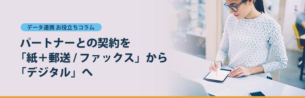 column0_banner.jpg