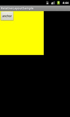 図 3-7 android:layout_alignParentTop属性で配置した画面イメージ