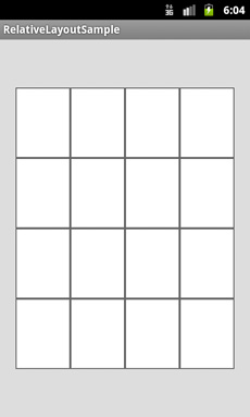 図 4-15 マスを並べた画面イメージ