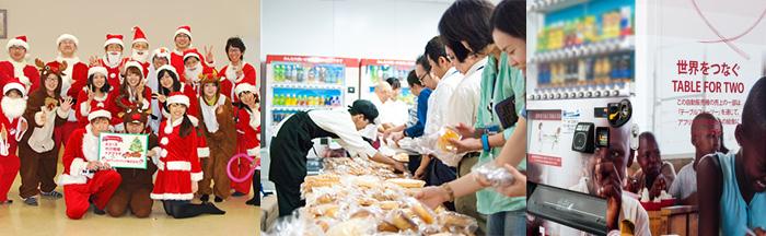横浜サンタプロジェクト、パンの社内販売会、Table For Twoでの社会貢献活動の記録の写真