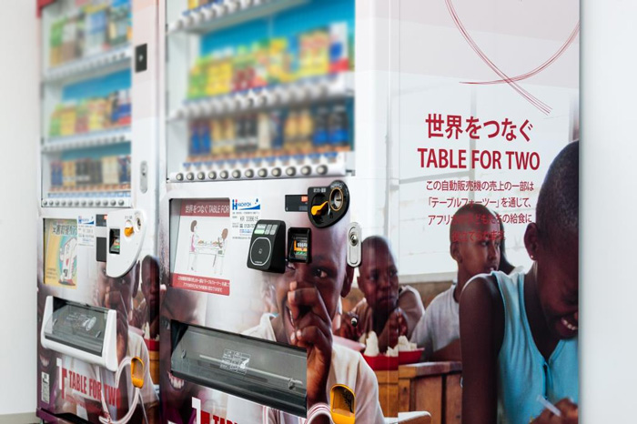 Table For Twoの自動販売機の写真