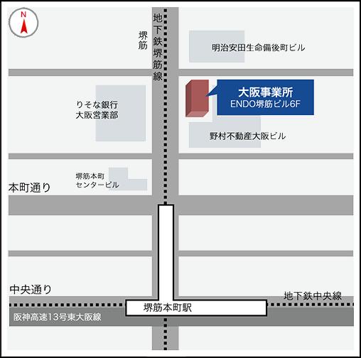 最寄り駅である地下鉄中央線・堺筋線 堺筋本町駅からの大阪事業所周辺地図