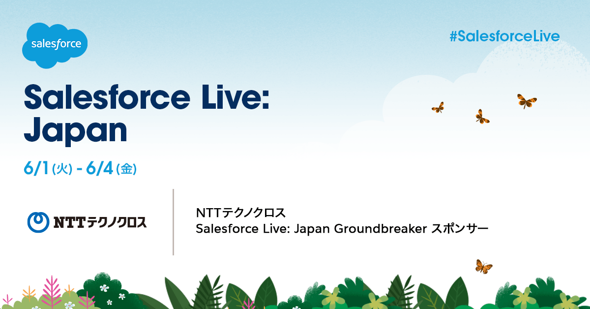 Salesforce Live: Japan