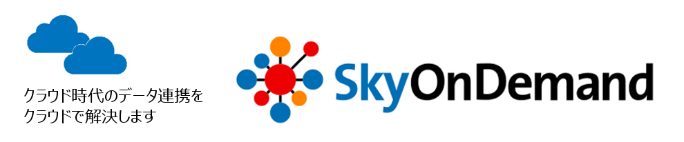 SkyOnDemand Premium Edition