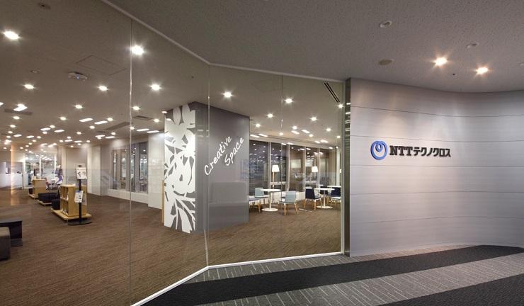 会社案内 | 採用情報 | NTTテク...